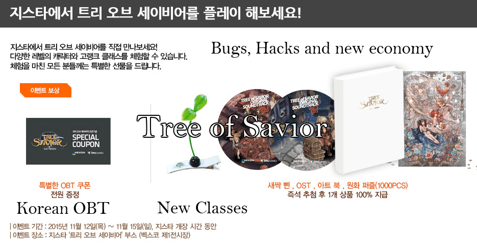 Tree of Savior - Korean open beta test