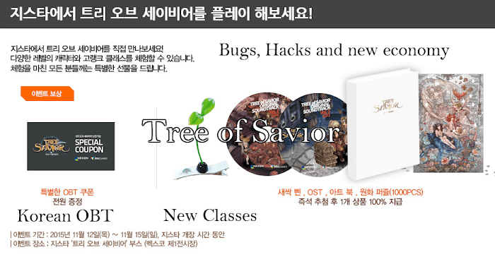 Tree of Savior - Korean OBT, New Classes, Bugs, Hacks and New Economy