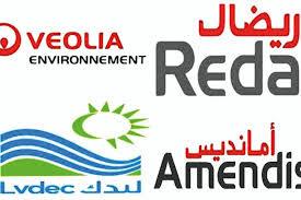 رسميا المغرب يستغنى عن شركات التدبير المفوض و يعوضها بوكالات جهوية لتوزيع الماء والكهرباء