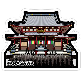 gotochi postcard Kawasaki Daishi