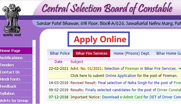 Bihar Police Recruitment 2021 for 2380 Fireman Posts Apply Online