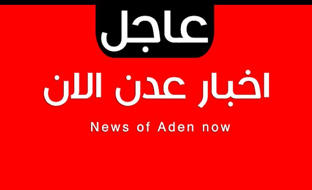 قوات عيدروس الزبيدي تقتحقم مقر اللواء الرابع حماية رئاسية شمال عدن