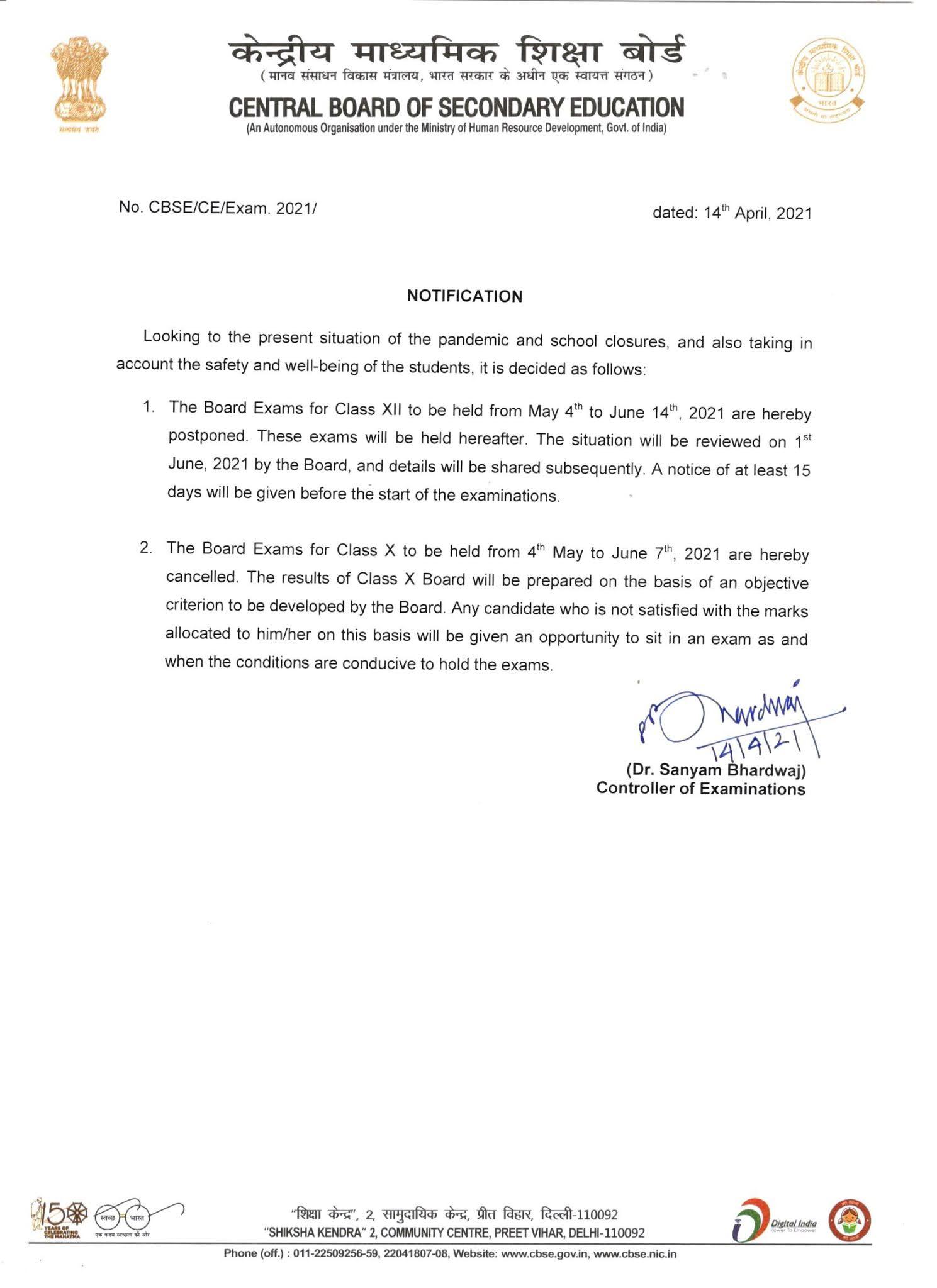 https://www.radhikainfotech.in/