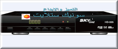 احدث ملف قنوات SKY Line 555hd