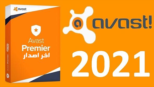 تفعيل برنامج  Avast Premium Security 2021 اخر اصدار