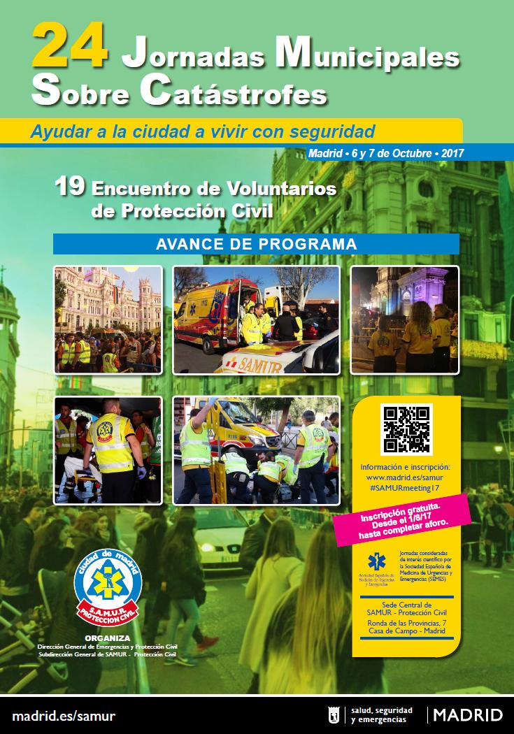 Ems solutions international marca registrada 24 jornadas for Marca municipales