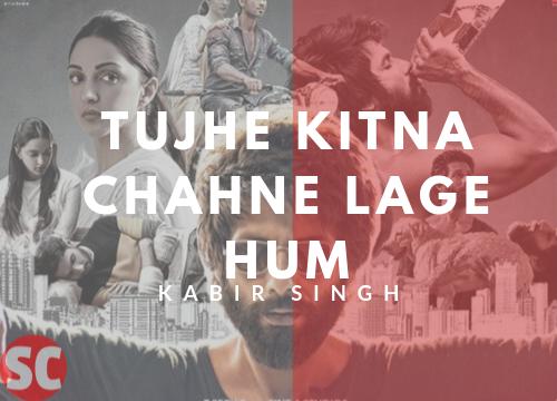 Tujhe Kitna Chahne Lage – Kabir Singh Guitar Chords
