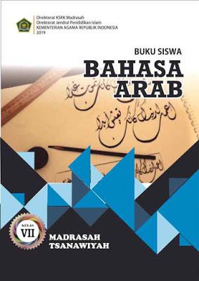 Buku Siswa Bahasa Arab MTs - KMA 183