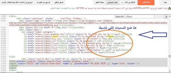 تحميل افضل قالب بلوجر معرب ✅ باحترافية صديق محركات البحث 📝 مدفوع free blooger template