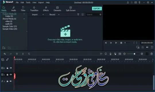 كيفية تثبيت وتفعيل Filmora 9.5 Full version
