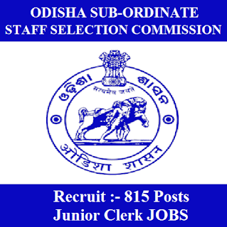 Odisha Staff Selection Commission, Odisha, OSSSC, 10th, Junior Clerk, Clerk, freejobalert, Sarkari Naukri, Latest Jobs, Hot Jobs, osssc logo