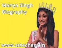 Manya Singh biography in hindi
