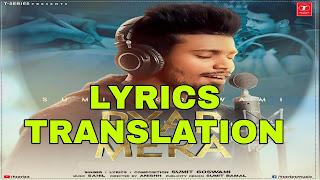 Pyar Mera Lyrics in English | With Translation | – Sumit Goswami