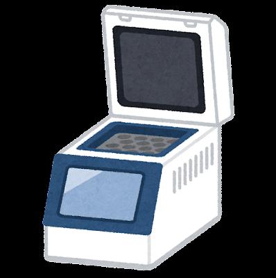 PCR機器のイラスト
