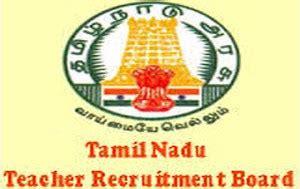 TRB - 24 கடுமையான விதிமுறைகளை தேர்வர்களுக்கு ஆசிரியர் தேர்வு வாரியம் வகுத்துள்ளது.