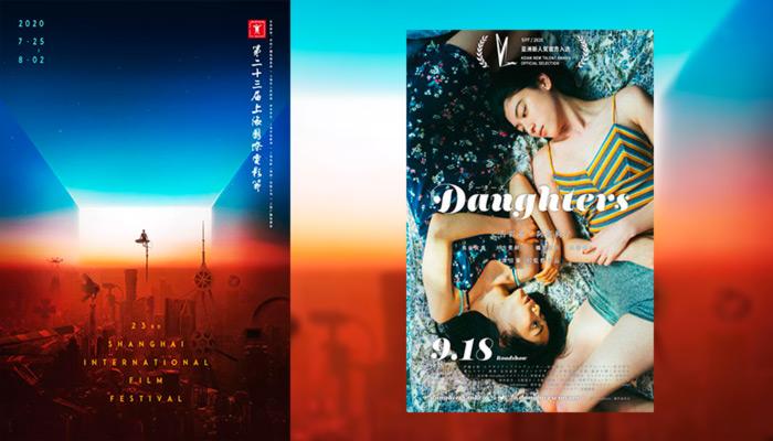Daughters film (Hajime Tsuda) - 23 Festival Internacional de Cine de Shanghai (SIFF)