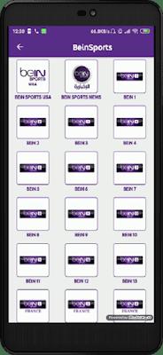 تحميل تطبيق BeinSports الجديد لمشاهدة جميع القنوات الرياضية المشفرة على أجهزة الأندرويد