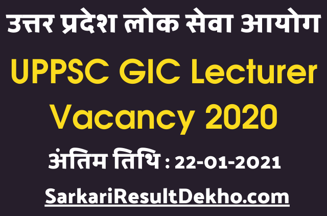 UPPSC-GIC-Lecturer-Vacancy-2020