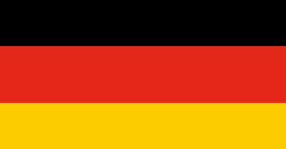 منحة DAAD للدراسة في المانيا