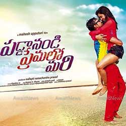 Mera Vaada My Promise 2017 Tamil hindi Dubbed 300MB WEBHD 480p at movies500.bid