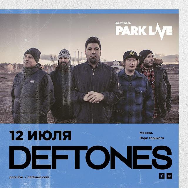 Deftones выступят на фестивале Park Live