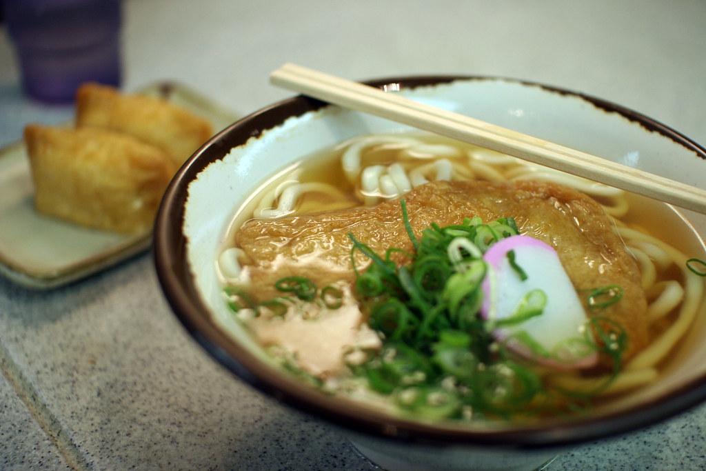 Makanan terenak di jepang - Udon