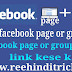 Facebook page or group link kese kare