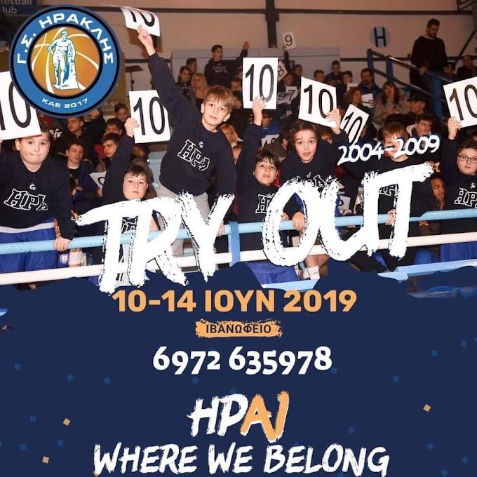 Try-out από τον Ηρακλή, 10-14 Ιουνίου στο «Ιβανώφειο»