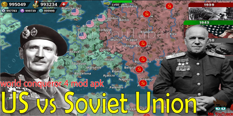 تحميل لعبة world conqueror 4 مهكرة، الولايات المتحدة ضد الاتحاد السوفيتي