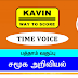 10th Social Science Economics Unit 3 TM Reduced Guide by Kavin Publication