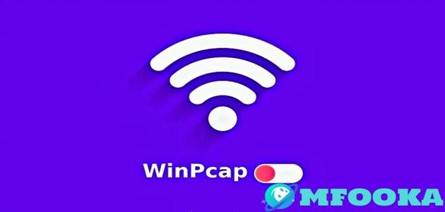 تحميل برنامج winpcap
