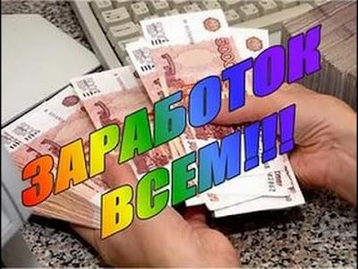 http://10saitov.ru/bonus24/iv1