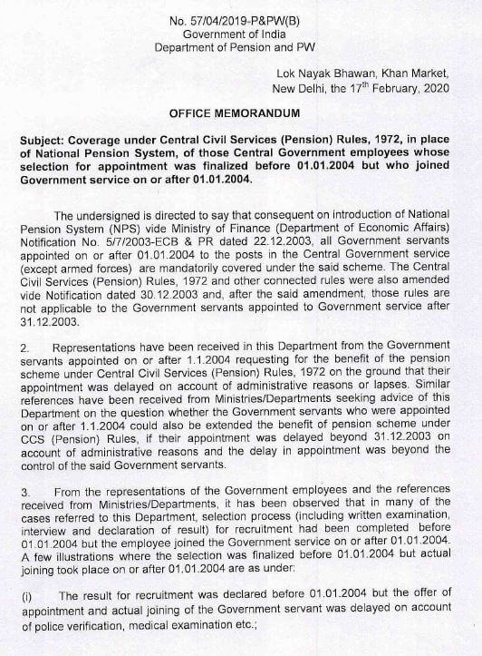 Old Pension Scheme for those employees whose selection before 01.01.2004 but who joined Govt. Service after 01.01.2004