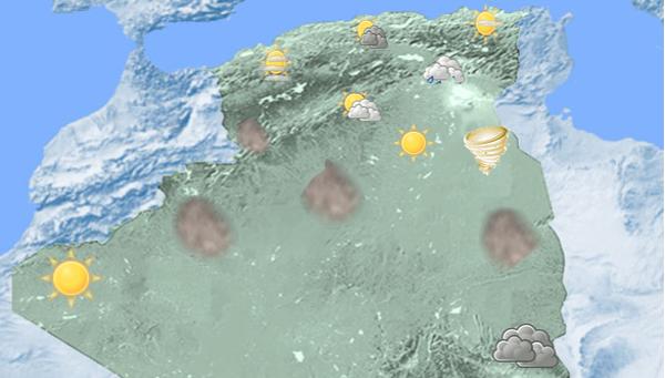 هذه هي توقعات الطقس ليوم الخميس
