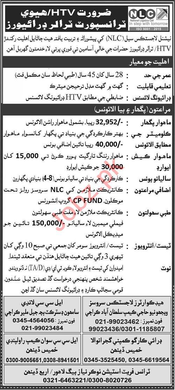 National Logistics Cell NLC Driving Posts Rawalpindi 2021
