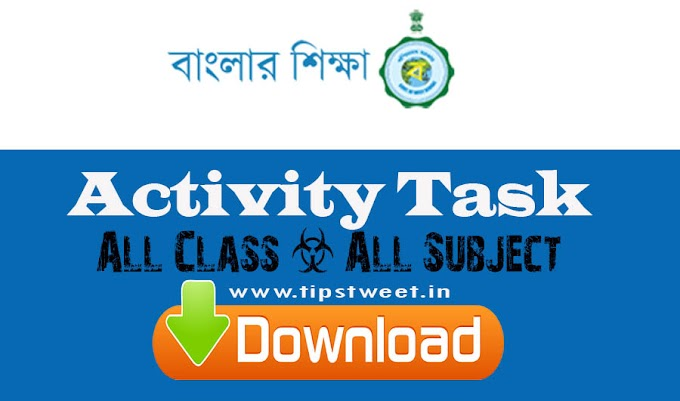 Download Activity Task All Subject  banglarshiksha.gov.in