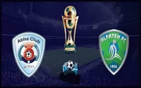 بث مباشر مشاهدة مباراة الفتح وابها اليوم بث مباشر كورة لايف اون لاين الدوري السعودي