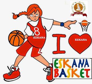 Κλήση αθλητριών την Κυριακή για αγώνα με Φιλοθέη Μαγούλας (κλ. Δασκαλάκης Ελευσίνας 18.00)