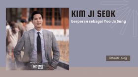 kim ji seok monthly house
