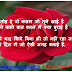 Love Shayari in Hindi - Best Love Shayari Collection in Hindi , Love Shayari Picture.