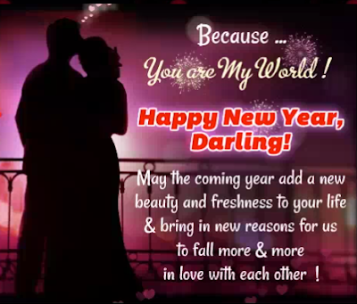 Happy new year 2020 images for loved ones