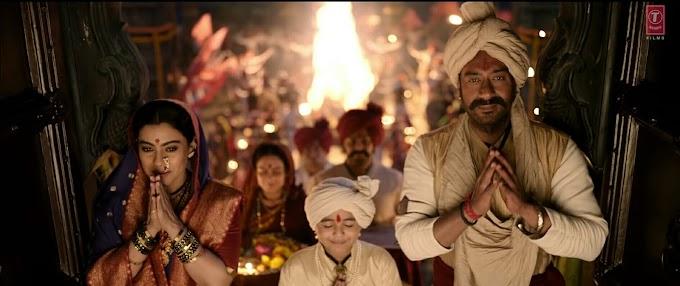 Maay Bhavani | Tanhaji | Bollywood song