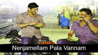 Nenjamellam Pala Vannam Full HD Movie Download Leaked By Isaimini, kuttymovies, Tamilyogi, Isaimini, TamilMV, Moviesda, downloadhub, Bollyshare, movierulz, tamilrockers, moviecounter, and Other torrent sites