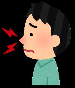 鼻が痛い人のイラスト(男性)