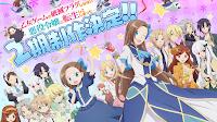 Otome Game no Hametsu Flag shika Nai Akuyaku Reijou ni Tensei shiteshimatta Temporada 2 Sub Español HD