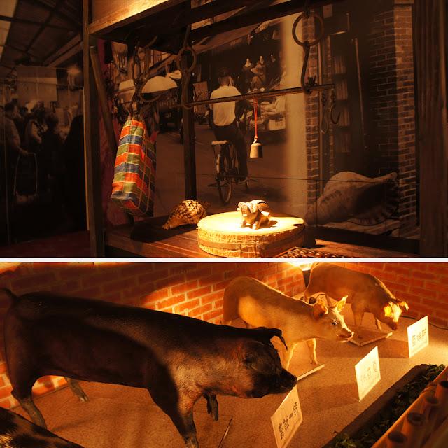 香里活力豬品牌文化館(照片由經濟部工業局提供)