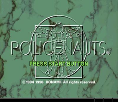 【SS】宇宙騎警(Policenauts)