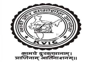 [KVIC] अगरबत्ती आत्मनिर्भर मिशन काम योजना 2020 (हिंदी में)