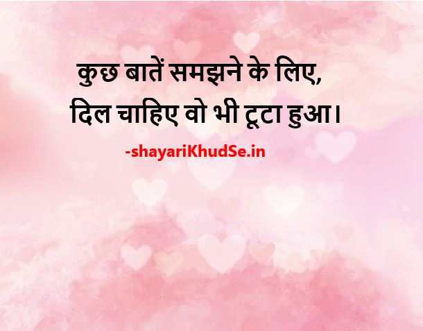 Boyfriend Shayari Image , Boyfriend Shayari Dp, Love Shayari for Boyfriend with Images