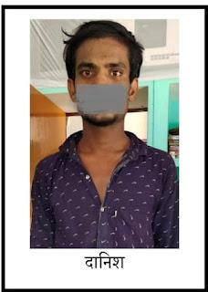 कानपुर नगर के थाना महाराजपुर पुलिस टीम द्वारा दुष्कर्म का वांछित आरोपी को गिरफ्तार किया